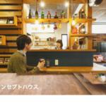 バンホーム(株式会社藤真工業)の口コミや評判